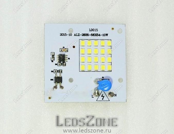 SMD модуль для прожектора 10W
