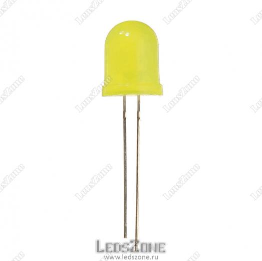 Светодиоды 8мм желтые (желтая матовая линза)