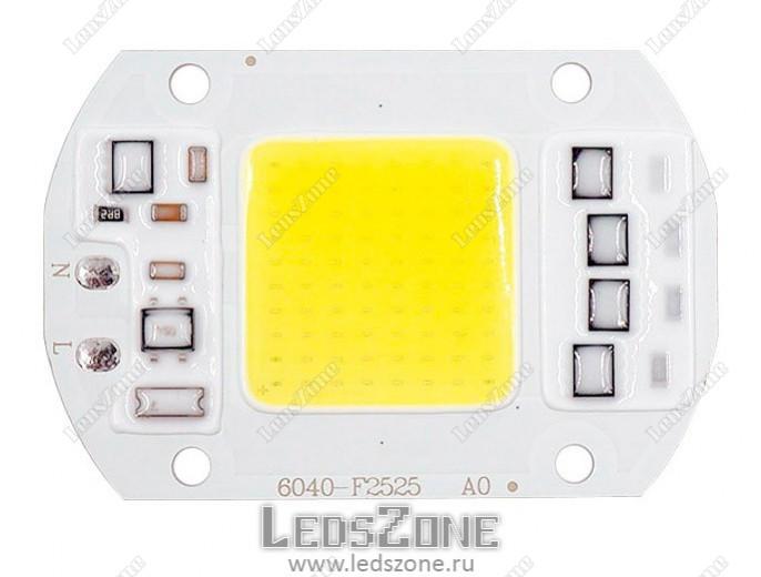 Светодиодная матрица 50W 220v