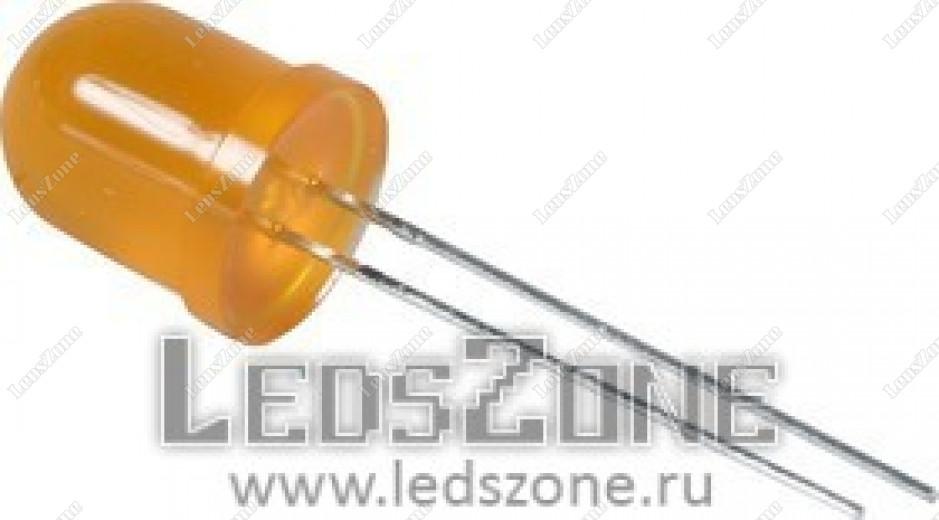 Светодиоды 10мм оранжевые (оранжевая матовая линза)
