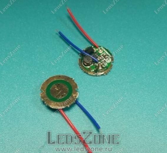 Драйвер для 3W светодиодов (5 режимов)