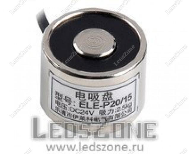 Электромагнит 24V 20х15