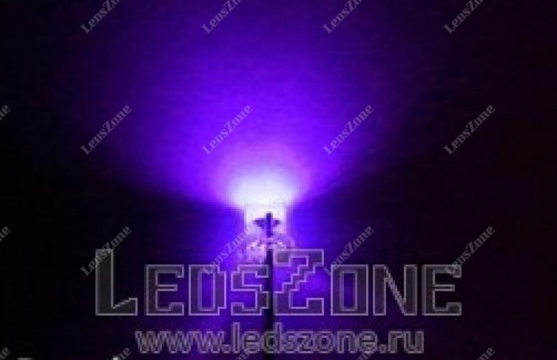 Светодиоды 5мм широкоугольные ультрафиолетовые (белая прозрачная линза)