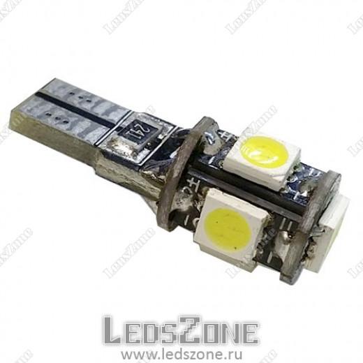 Авто лампы T10 5smd 5050 с обманкой