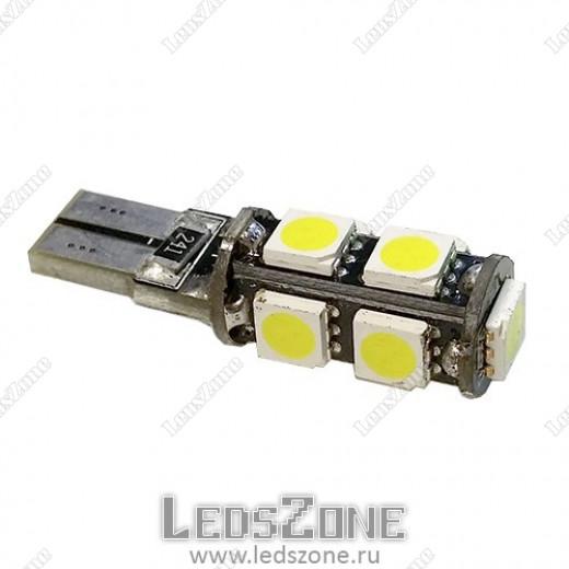 Авто лампы T10 9smd 5050 с обманкой