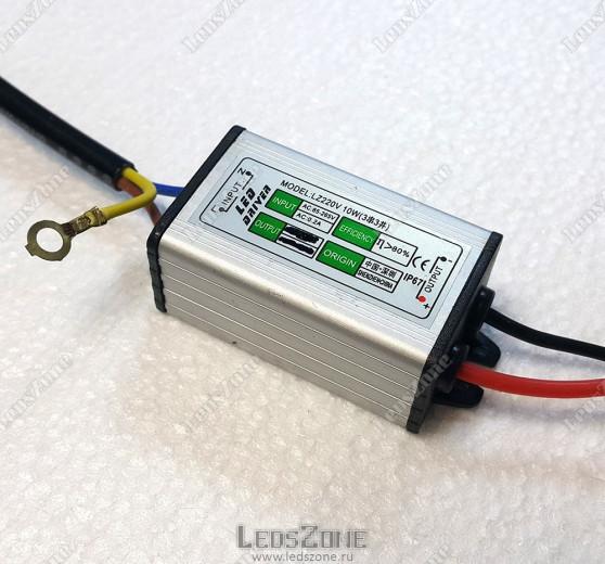 Драйвер для прожектора 10W 12V