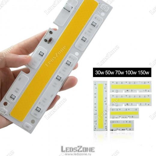 Светодиодная матрица 150W 220v (линейная)