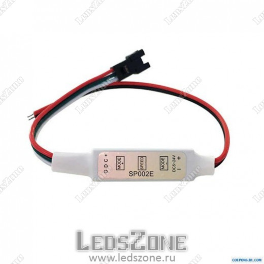 SP002E мини контроллер (2pin) к адресной ленте WS2812B