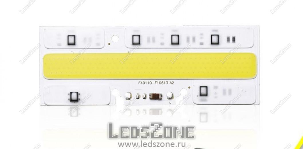Светодиодная матрица 50W 220v (линейная)