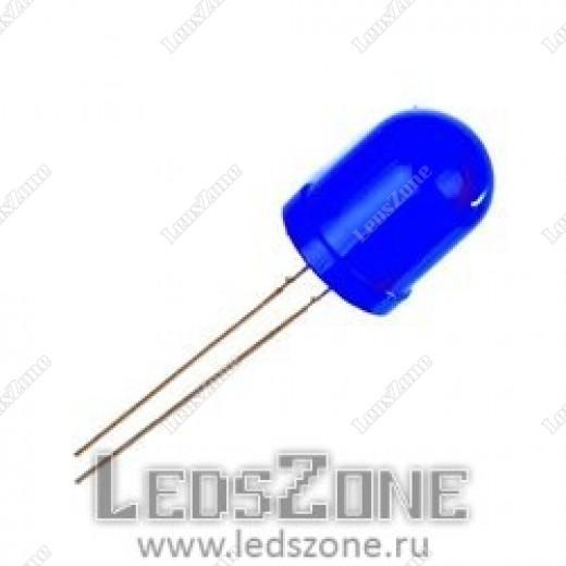 Светодиоды 10мм синие (синяя матовая линза)