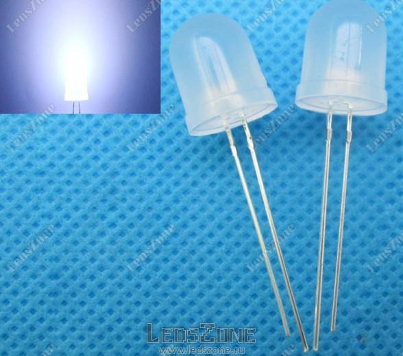 Светодиоды 10мм белые (белая матовая линза)
