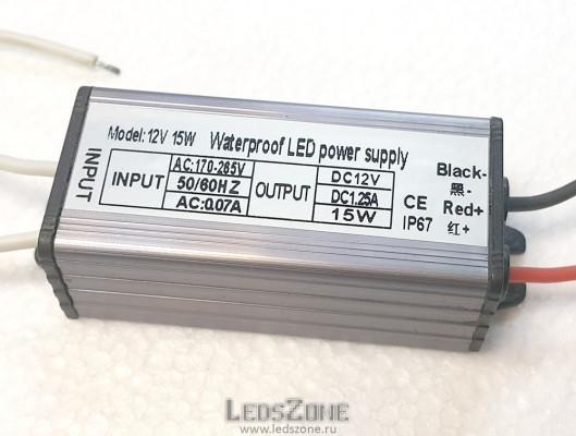 Блок питания герметичный 12v 15W
