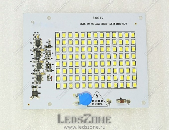 SMD модуль для прожектора 50W