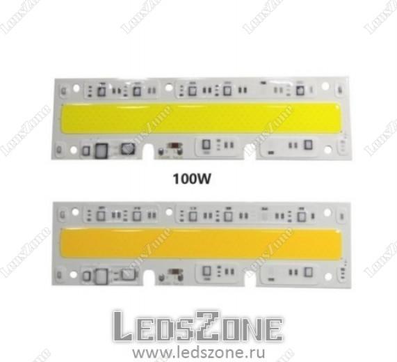 Светодиодная матрица 100W 220v (линейная)
