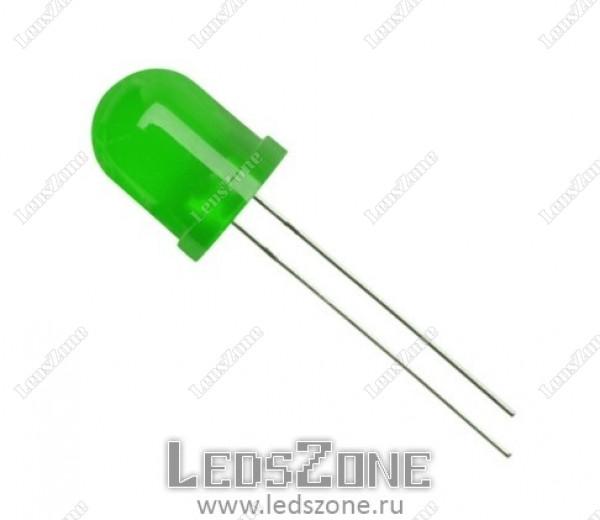 Светодиоды 10мм  зеленые (зеленая матовая линза)