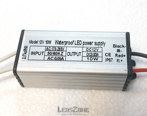 Блок питания герметичный 12v 10W
