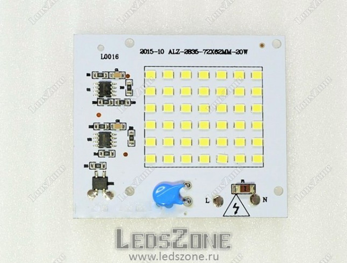 SMD модуль для прожектора 20W