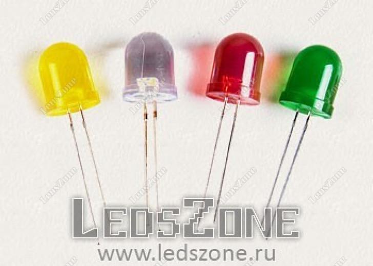 Светодиоды 10мм цветная линза 12v