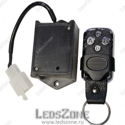 Контроллер для управления автопрожектором