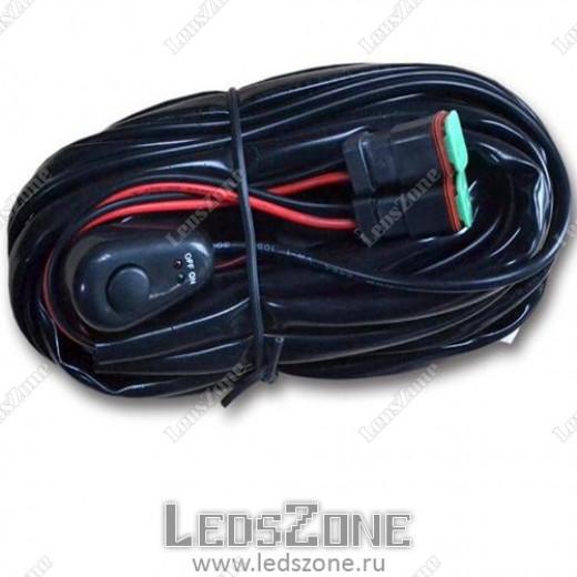 Комплект для подключения 1-го прожектора (балки)