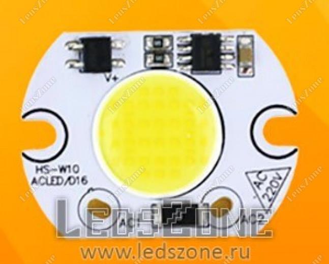 Светодиодная матрица 10W 220v