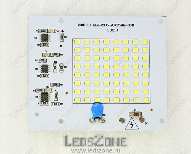 SMD модуль для прожектора 30W