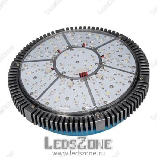 Фито лампа UFO 225W